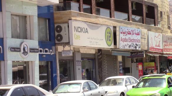 23_Aqaba1800013