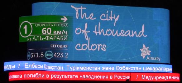 10_Almaty100006