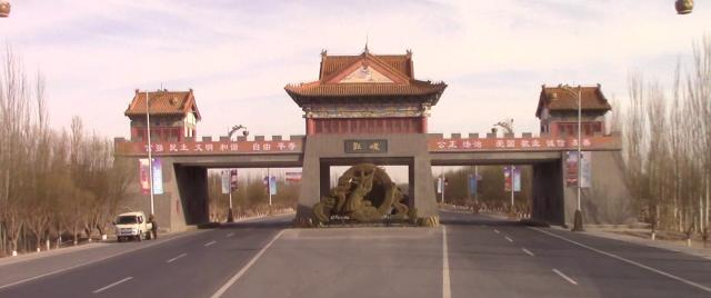 23_Dunhuang00006