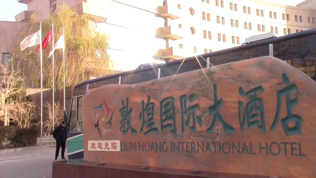 54_Dunhuang00003