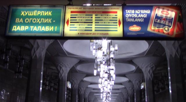 65_Tashkent00008