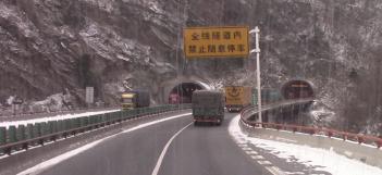 09_XianChengdu00002