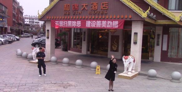 10_KiinaLaos00001