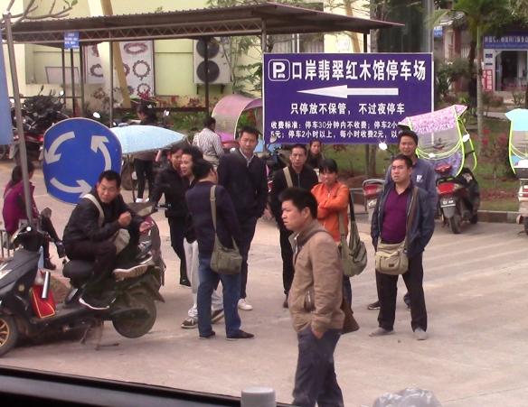 15_KiinaLaos00002