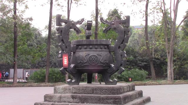 38_Chengdu00017