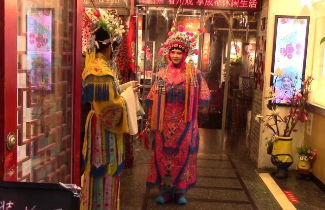 80_Chengdu00051