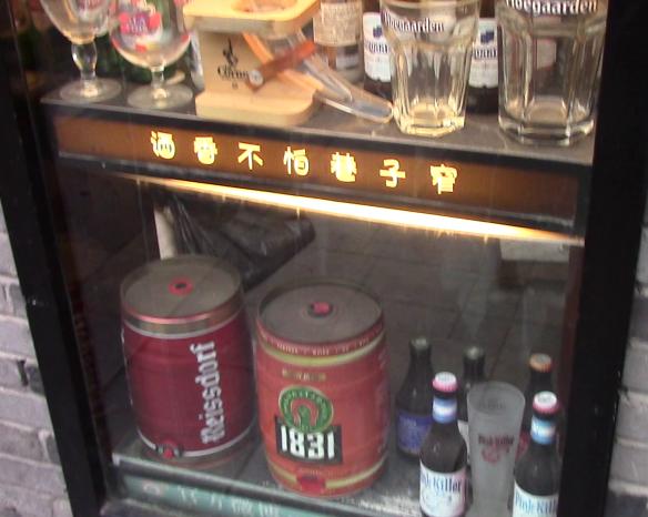 82_Chengdu00055