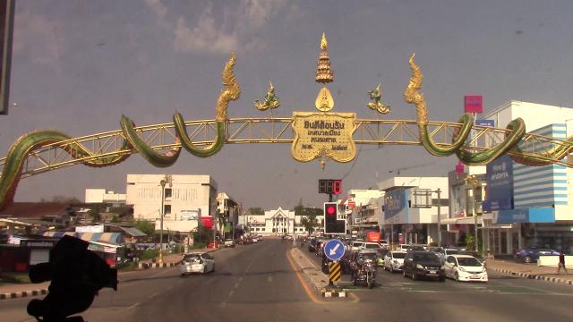 Thaimaaseen00001