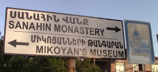 90_Armenia3_1900029