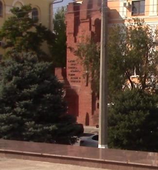 18_Volgogradu_192019-10-09-18h37m29s156