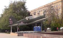 19_Volgograd_1900003
