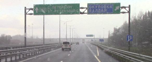 30_Moskova_1900009