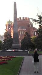 70__vaVolgograd_1900005